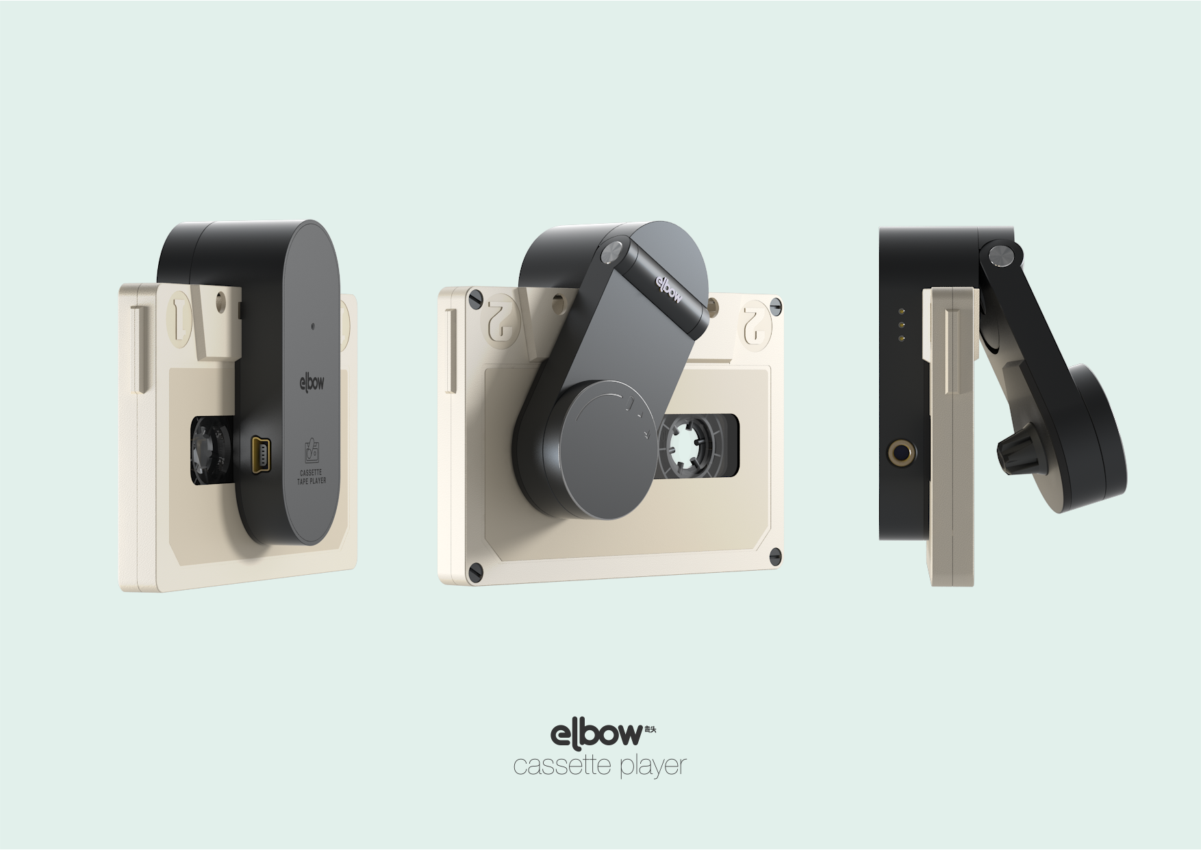ELBOW – cassette player Elbow4