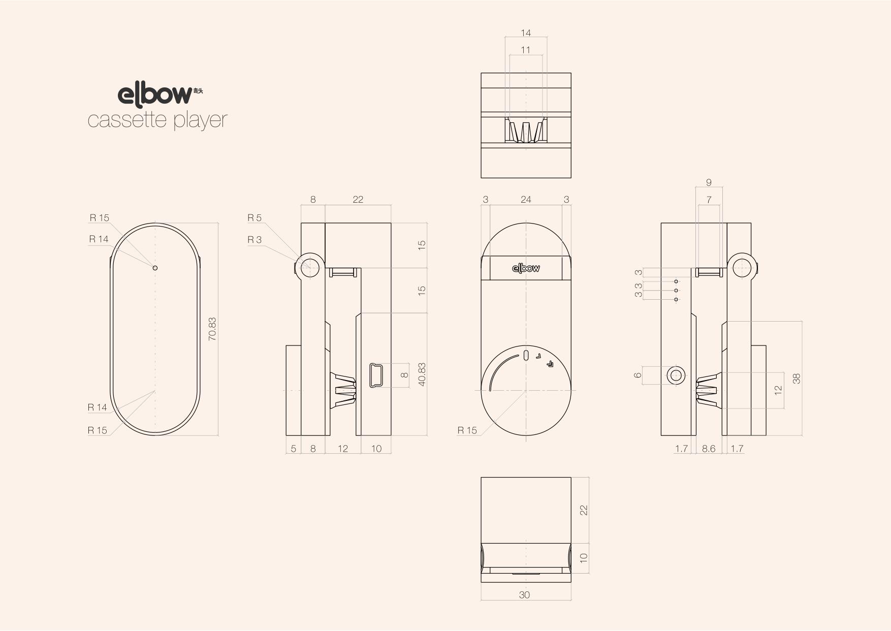 ELBOW - cassette player - Bridde.com